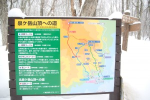 泉ヶ岳周辺マップ