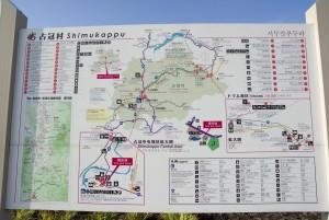 むかっぷ駅の地図