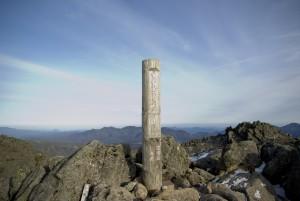 トムラウシ山頂