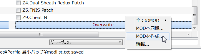 Bashed patch overwrite or override