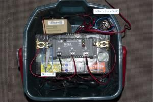 自作ポータブルバッテリーシステム