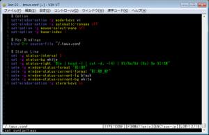 tmux 用 syntax